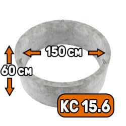 Кольцо стеновое КС 15-6 - фото